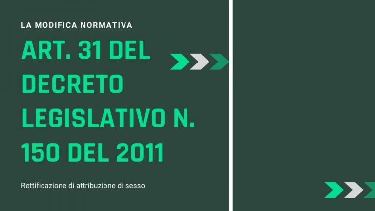 decreto-legislativo-150-2011-art-31